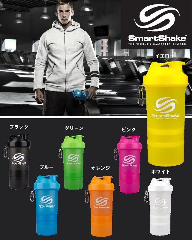 プロテイン マイボトル ピルケース付きボトル サプリメントボトル プロテインボトル 水筒 おしゃれ 直飲み カラフル