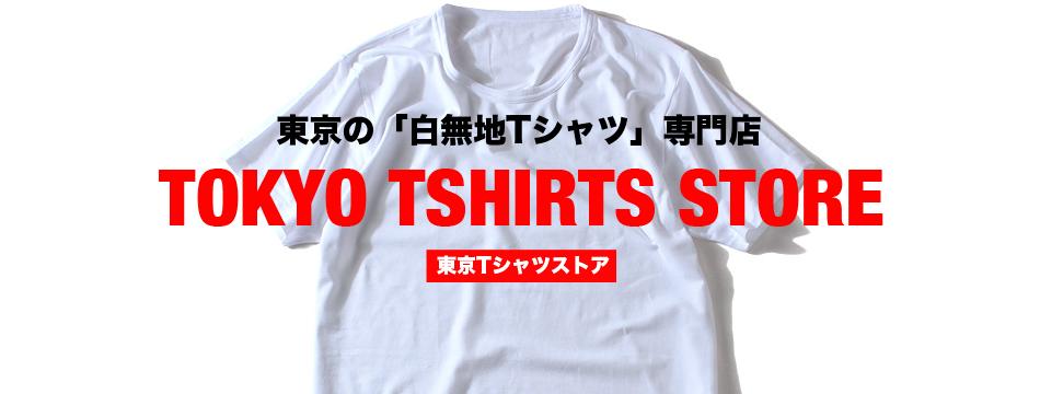 Tokyo Tshirts Store