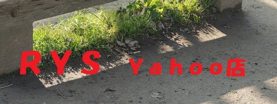 RYS Yahoo!店