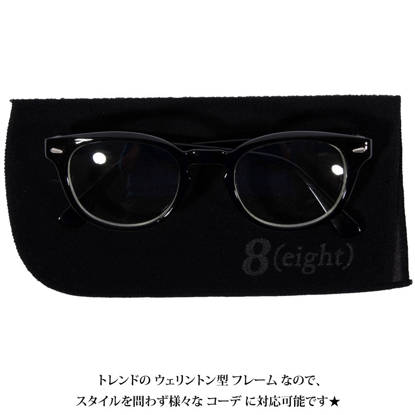 39b3ae91ad97fc ... 伊達メガネ メンズ レディース 黒ぶち眼鏡 ウェリントン サングラス 黒縁 専用ケース付き
