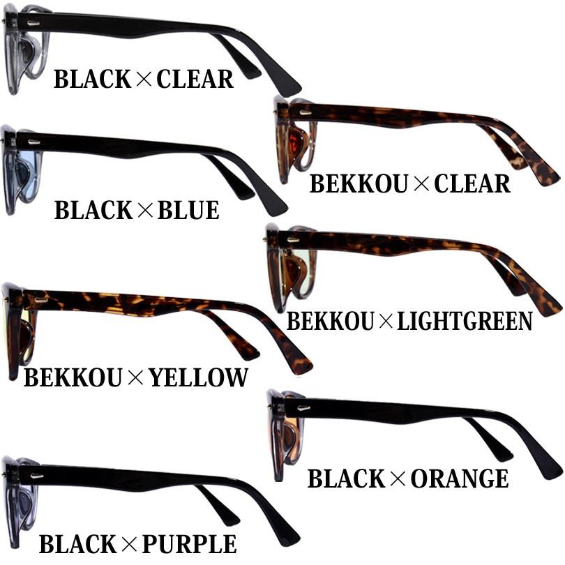 2a4fcae7ad5526 ウェリントン サングラス 黒ぶち眼鏡 伊達メガネ のご紹介です♪ 様々な ファッション に 相性抜群 でオススメ 黒縁メガネ めがね ウェリントン  サングラス が入荷しま ...