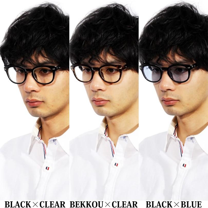 f77a00ea47db73 伊達メガネ メンズ レディース 黒ぶち眼鏡 ウェリントン サングラス 黒縁 専用ケース付き :sg8020:8(eight) - 通販 - Yahoo! ショッピング