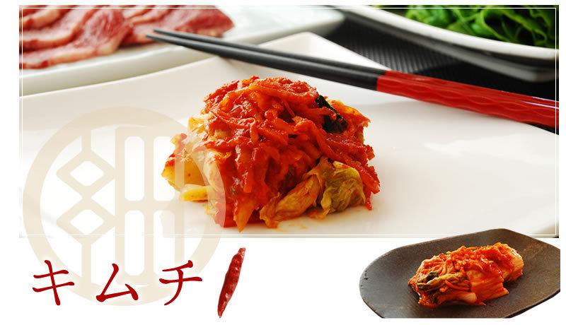 ホソヅケのキムチ きゅうり・白菜・なす・らっきょう・セロリのキムチ