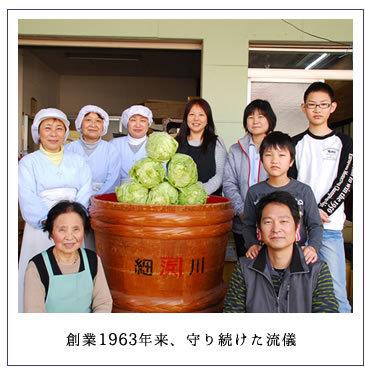 焼津の漬物ホソヅケは創業1963年。以来守り続けた伝統があります。