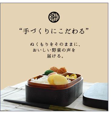 ホソヅケの製造は一貫して手づくりにこだわっています。野菜を切ること、つけこみ、パッキングなど、手作業で行うことでぬくもりを届けます。