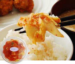 ホソヅケのキムチ 和風キムチ 白菜のキムチ