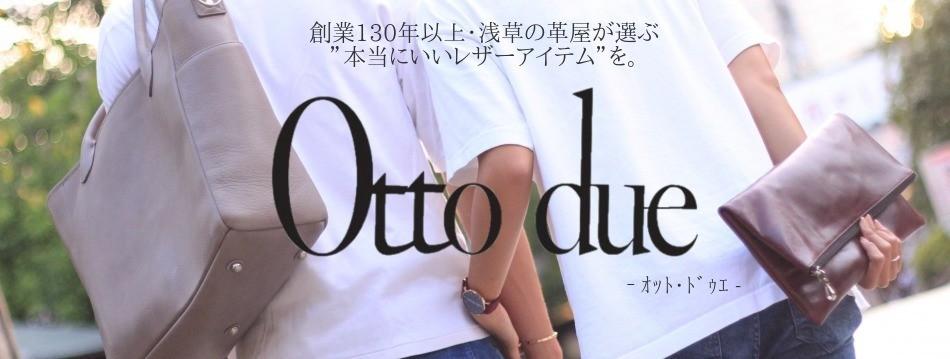 Otto due -オット ドゥエ-