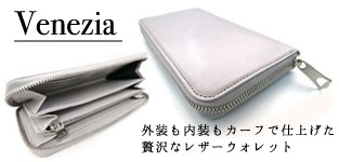 カーフを贅沢に使った長財布