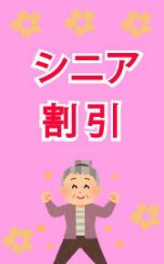 dc0e14fd18 はろーnetwork - メンドーザ・MENDOZA|Yahoo!ショッピング