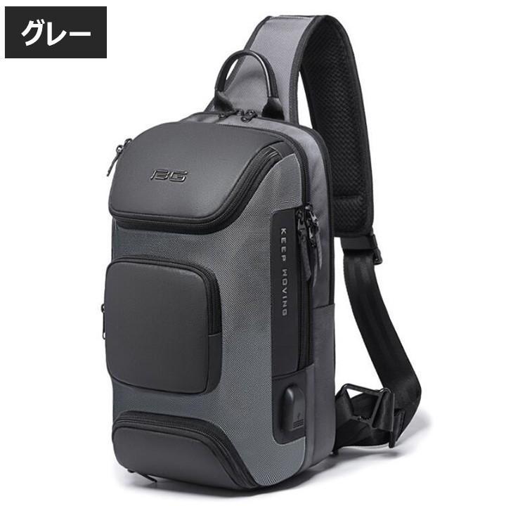 ボディバッグ 大容量 ショルダーバック USB シンプル メンズ 鞄 かばん ボディーバッグ ワン ショルダーバッグ 通勤 旅行 社会人 学生 高校生|8787-store|16