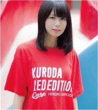 黒田選手Tシャツ