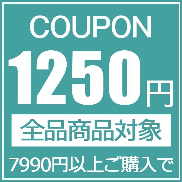 99mate Sale Coupon