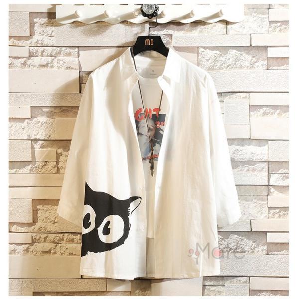 開襟シャツ メンズ 半袖シャツ 七分袖 夏物 おしゃれ トップス カジュアルシャツ 白シャツ ビジネス 通学 お兄系|99mate|20