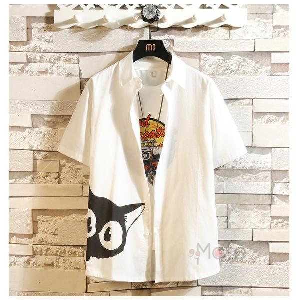 開襟シャツ メンズ 半袖シャツ 七分袖 夏物 おしゃれ トップス カジュアルシャツ 白シャツ ビジネス 通学 お兄系|99mate|22