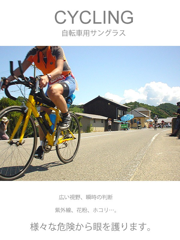 SWANS スワンズ 自転車 バイク サイクリング