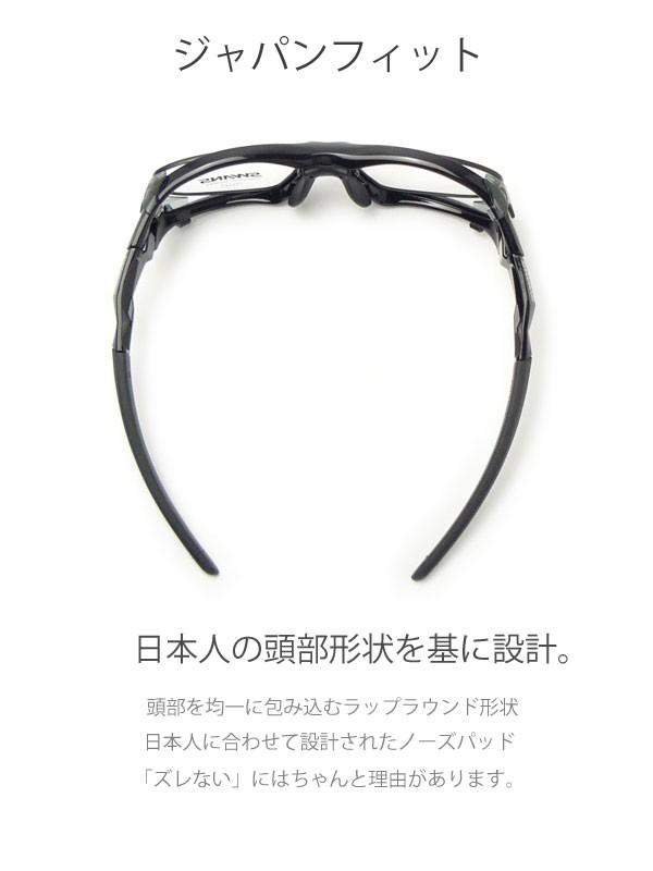 SWANS スワンズ 度付 サングラス 度付 メガネ