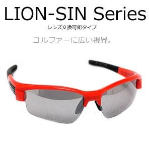 SWANS スワンズ サングラス LION SIN ライオン シン
