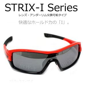 SWANS スワンズ STRIX-I ストリクッス アイ