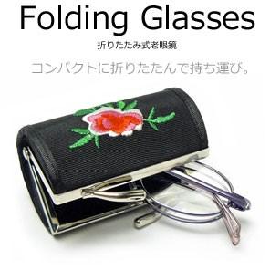 折りたたみ式老眼鏡(既製)