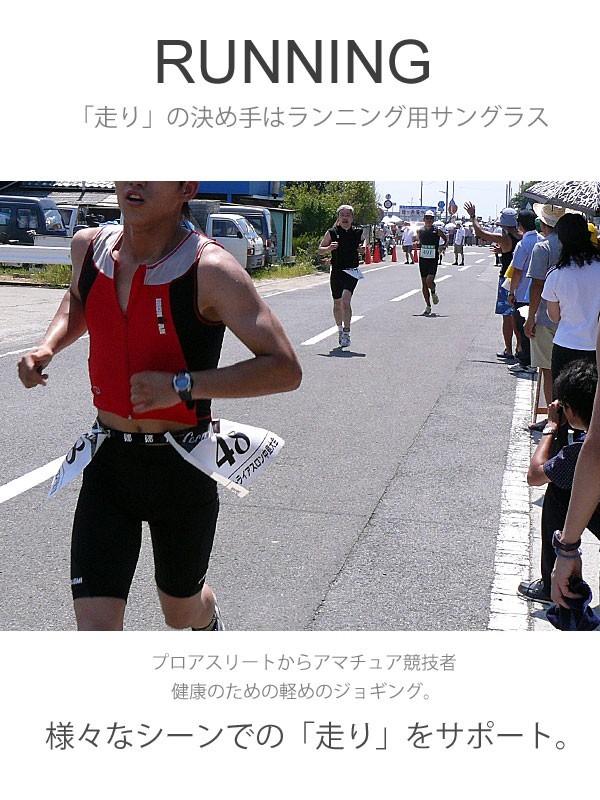 ランニング マラソン ジョギング ウォーキング サングラス