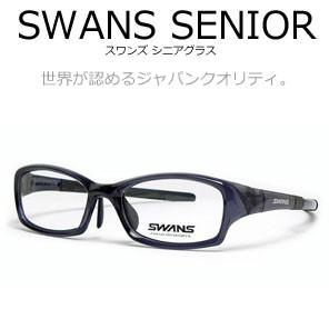 SWANS(既製&オーダー)