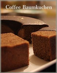 コーヒーバウム