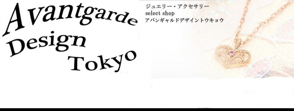 Avantgarde Desgin Tokyo