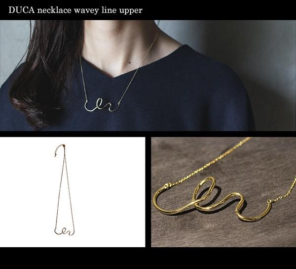 DUCA necklace wavey line upper