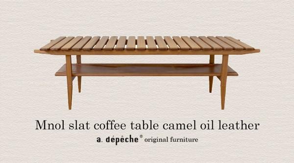 ムノル スラット コーヒー テーブル キャメル オイル レザー