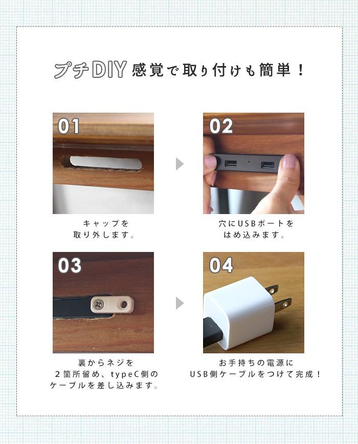 USB ポート-プロック DIY クラフト テーブル用-