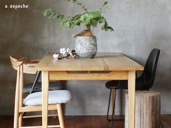 ソロ ダイニングテーブル 1800
