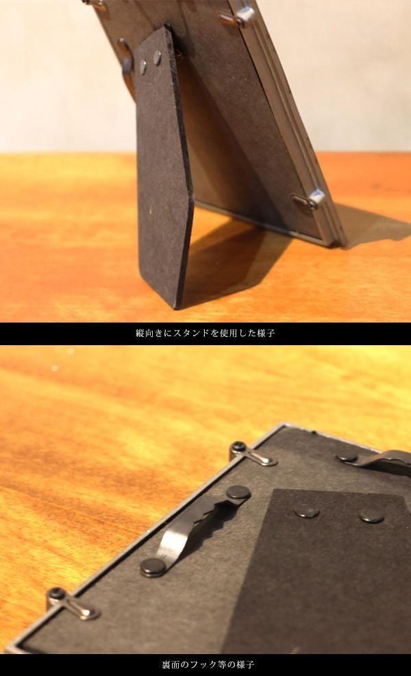 round slit onepiece