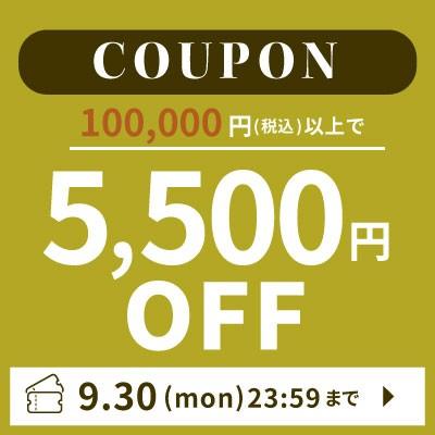 5500円OFFクーポン【a.depeche Yahoo店】