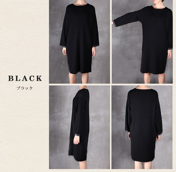comfortable knit onepiece