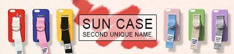 YOUNG BOYZ SUN CASE