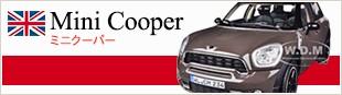 Mini Cooper ミニクーパー