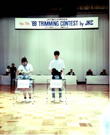 トリミングコンテスト