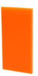 オレンジマダー