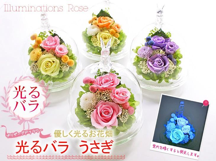 花 贈り物のアートフォーシーズン