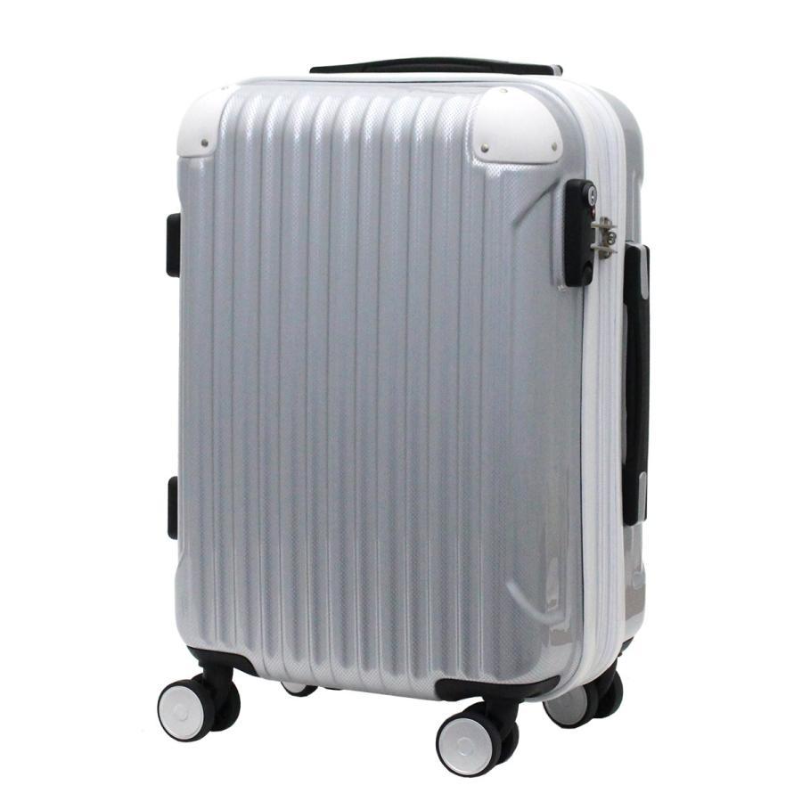 スーツケース 機内持ち込み Sサイズ 小型 軽量 拡張 ジッパータイプ ファスナータイプ 双輪 1年保証 siffler シフレ serio B5851T-S aaminano 22
