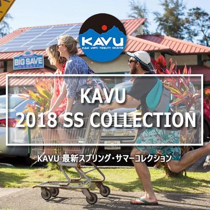 KAVU カブー 2018SSコレクション