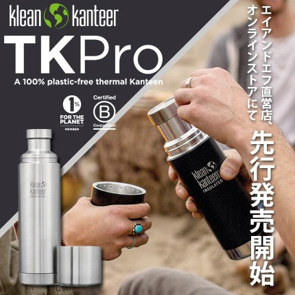 klean kanteen TKPro