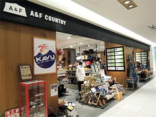 ALBi大阪店