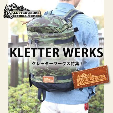 Kletterwerks クレッターワークス特集