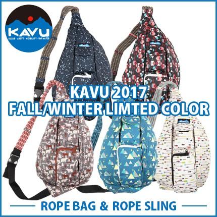 KAVU 限定カラー