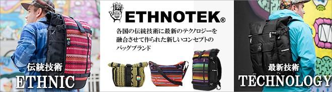 エスノテック Ethnotek