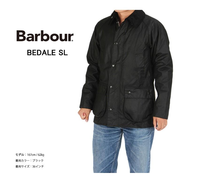 BARBOUR スリムフィット ビデイル MWX0318 ブラック モデル