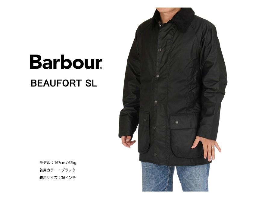 BARBOUR スリムフィット ビューフォート MWX0658 ブラック モデル