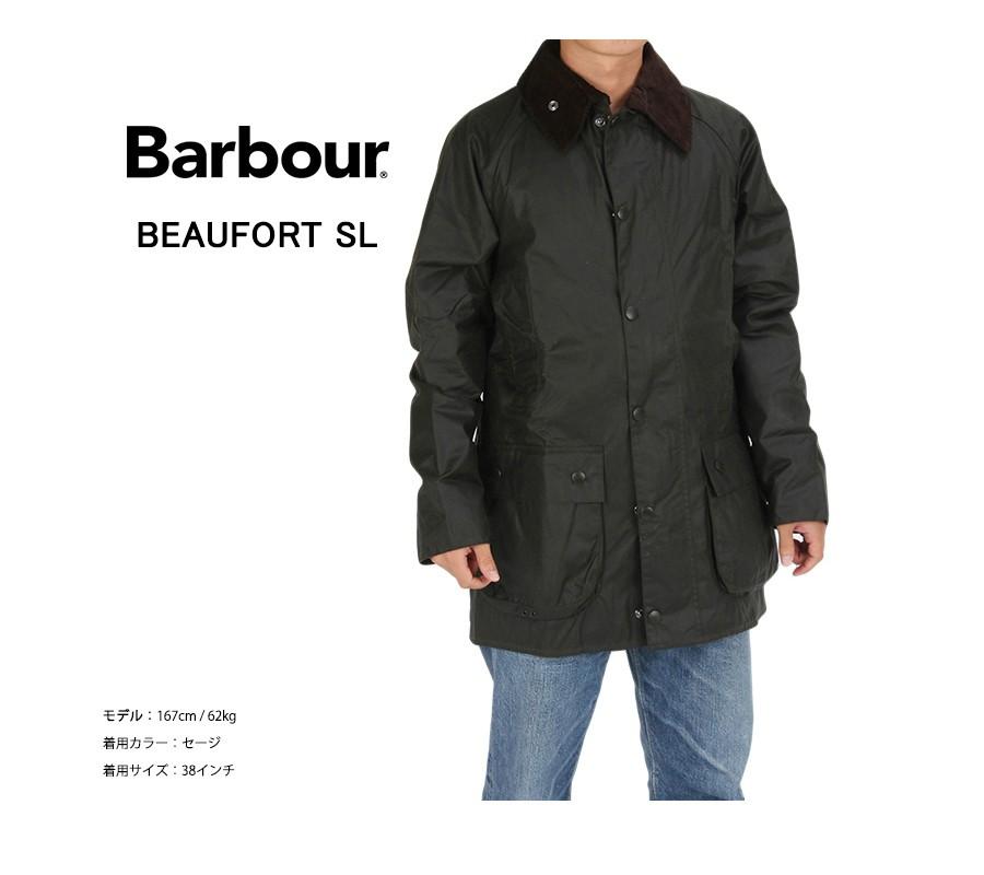 BARBOUR スリムフィット ビューフォート MWX0658 セージ モデル