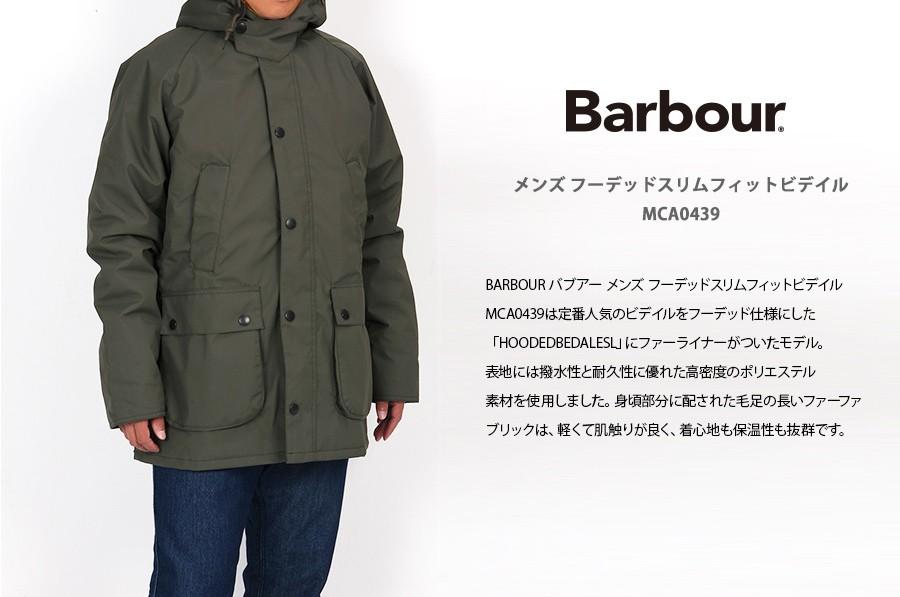 BARBOUR メンズ フーデッドスリムフィットビデイル MCA0439 オリーブ51